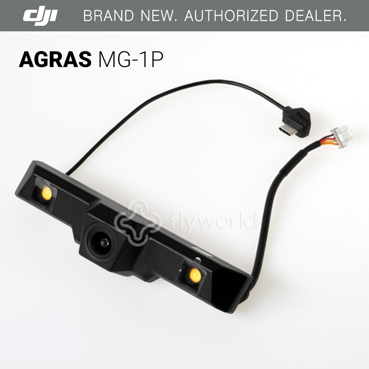 Agras MG-1P