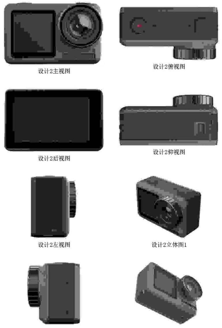 DJI: Rò rỉ hình ảnh và thông số kỹ thuật của Action Camera